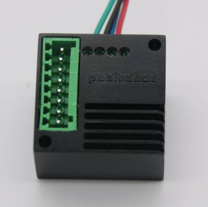 28一体化步进电机驱动器PMC007C2